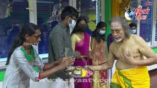 சுவிற்சர்லாந்து சூரிச் அருள்மிகு சிவன் கோவில் இரண்டாம் நாள் பகல்த்திருவிழா 10.07.2021