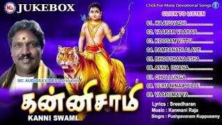 Tamil Ayyappa Devotional Songs | Kanniswami | Ayyappan Bakthi Padalgal | Pushpavanam Kuppusamy