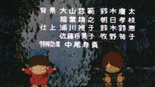 getlinkyoutube.com-ゲゲゲの鬼太郎 80's ED