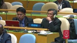 كلمة المملكة العربية السعودية في الجمعية العامة للأمم المتحدة في نيويورك