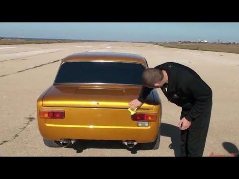 1288. ВАЗ 2101 купе (Супер тачки)