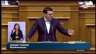 getlinkyoutube.com-Ομιλία Αλ. Τσίπρα στη συζήτηση για τον Προϋπολογισμό 2016