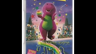 getlinkyoutube.com-Barney's Great Adventure (Hebrew Dub)/ההרפתקה הגדולה של ברני