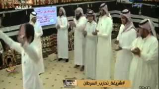 getlinkyoutube.com-سالم حزام وشباب المدهال يرحبون بـ شريفه محاربة السرطان بطريقتهم الخاصه