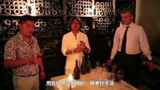 Gabiano su Greatest Chef of China 2014