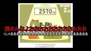 getlinkyoutube.com-【ゆっくり実況】 霊夢の賽銭箱 ~妖夢たん覚醒の巻~