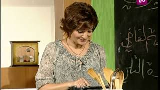 getlinkyoutube.com-غادة التلي - الرز الايراني | Roya