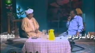 الشاعر الخالد صديق مدثر لقاء تلفزيوني