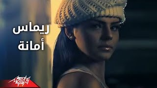 getlinkyoutube.com-Amanah - Rimas أمانه - ريماس