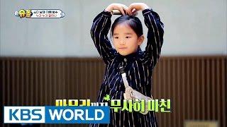 getlinkyoutube.com-SoDa siblings' house - Soeul's first challenge [The Return of Superman / 2016.12.04]