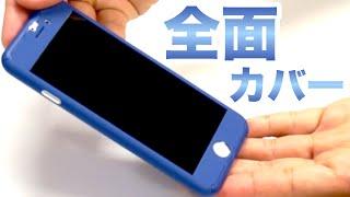 getlinkyoutube.com-前・後・画面、全部カバーできるから安心|ZENDO Nano Skin