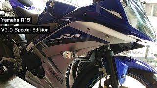 getlinkyoutube.com-Yamaha R15 Version 2.0 | V2.0 Special Edition | Limited Edition 2016 - 2017 At Showroom | India