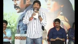 Poola Rangadu Movie Opening