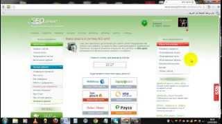 getlinkyoutube.com-تسجيل في موقع seosprint وربح 32 روبية في الاسبوع و تحويل المال الى payzaاو   2015paypal