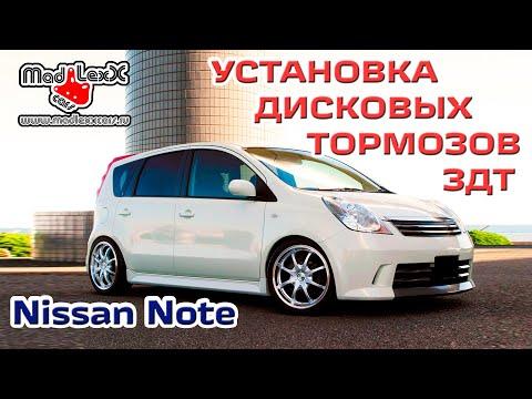 NOTE VESTA LOGAN Установка Дисковых Тормозов. ЗДТ c ABS (Renault-Nissan-Lada B0)?