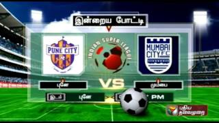 ISL: FC Pune City face Mumbai City today