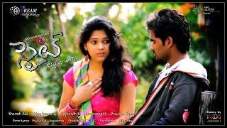 Sight  kottadam Ela - New Telugu COMEDY Short Film 2016  By My Dream Productions HR