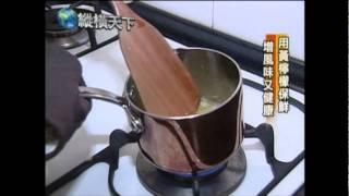 getlinkyoutube.com-中視縱橫天下節目訪問魔俠客法式手工經典果醬
