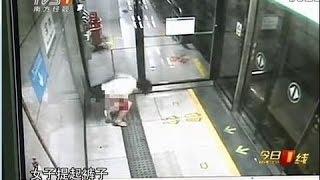 getlinkyoutube.com-【映像】女性が地下鉄のホームで大便 わずか10秒間で終わり=中国深セン