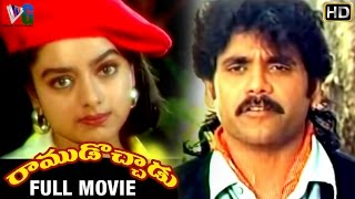 getlinkyoutube.com-Ramudochadu Telugu Full Movie | Nagarjuna | Soundarya | Ravali | Srihari