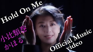 getlinkyoutube.com-小比類巻かほる Hold On Me