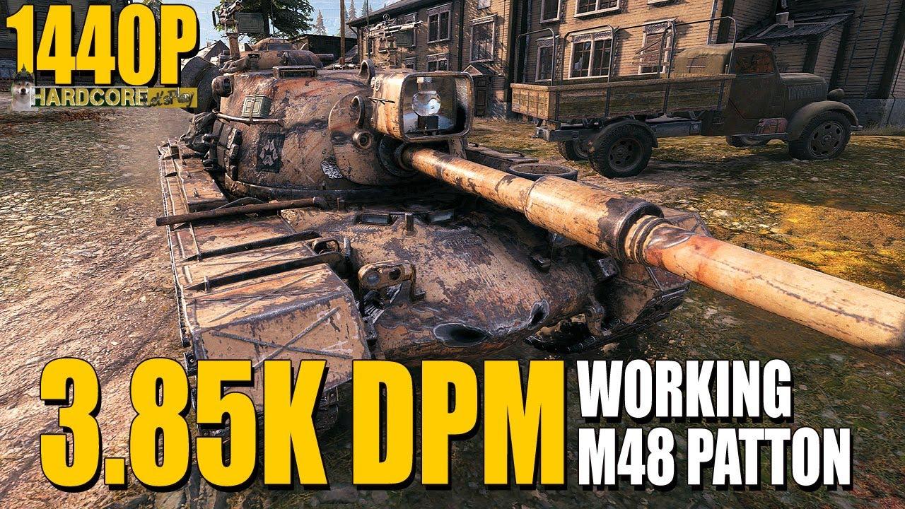 M48 Patton: 3,85k dpm working
