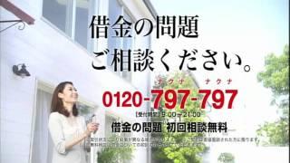 ITJ TVCM 田丸麻紀さん - YouTub...