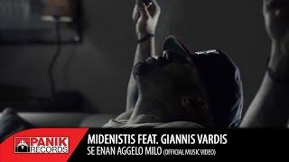 getlinkyoutube.com-Μηδενιστής feat. Γιάννης Βαρδής - Σε Έναν Άγγελο Μιλώ | Official Music Video HQ