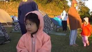 อุทยานแห่งชาติห้วยน้ำดัง 12-8-2002