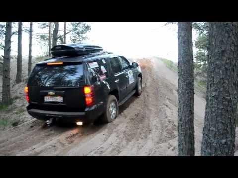 "Заедет ли ""Tahoe V8"" на песчаную насыпь? тест 4x4 Тахо"