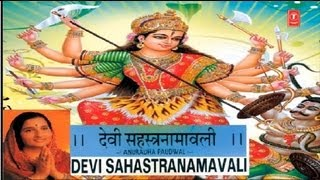 1000 Names of  Maa Durga,Devi Sahastranamavali Anuradha Paudwal I Full Audio Songs Juke Box
