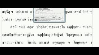 getlinkyoutube.com-เรียนบาลี ภาค ๑ เก็ง ๑ ๓