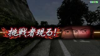 getlinkyoutube.com-頭文字D8 MYS Holiday Planet Mid Valley Broadcast 2015.12.15