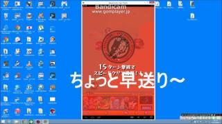 getlinkyoutube.com-パソコンでlineやモンスト!? PCで10連ガチャを回した結果