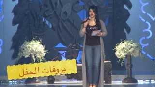 getlinkyoutube.com-حفل زواج الشيخة فاطمة