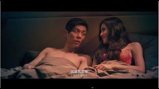 getlinkyoutube.com-▶S for Sex, S for Secret 2015 Official Hong Kong Trailer HD 1080  Erotic R18+