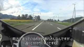 getlinkyoutube.com-CB400SFとCBR1000RRで行く北海道ツーリング'14