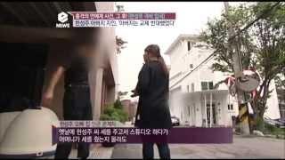getlinkyoutube.com-e-NEWS - Ep.1668 : 한성주! 그녀가 한국에 머물고 있다? 극비 입국을 추격하라!