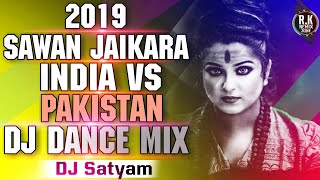 2019 || Sawan Jaikara India Vs Pakistan || Jaikara Dance || Mix Dj Satyam .mp3