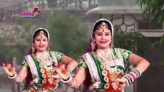 getlinkyoutube.com-HD थोड़ा रुको ने महरा इंद्रा राजा ॥ Latest DJ Song || Brand New Song 2016