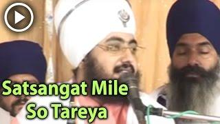 getlinkyoutube.com-Satsangat Mile So Tareya  (Bhai Madho Das ji )  Part - 2 (Sant Baba Ranjit Singh Dhadhrian Wale)