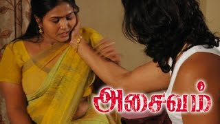 getlinkyoutube.com-Tamil Full Movies 2014 | Asaivam | Full Romantic Movie | Jennifer,Srija,Sidhaar