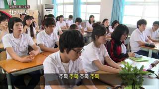 getlinkyoutube.com-교육대기획 10부작 학교란 무엇인가 1부, 학교란 무엇인가 1