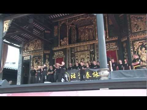 Ving Tsun Athletic Association -  Third World Conference