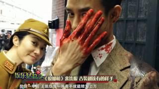 getlinkyoutube.com-ซับไทย หลางหยาป่าง เยี่ยมกองสัมภาษณ์หวังข่าย(จิ้งอ๋อง) 琅琊榜 王凯专访 (少了一点点)