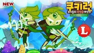 getlinkyoutube.com-[Review] CookieRun : Wind Archer Cookie (Class L) คุกกี้นักธนูแห่งสายลม อย่างเฟี้ยว !! | xBiGx