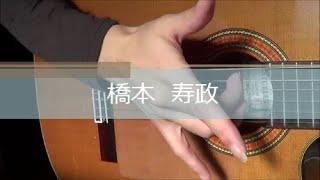getlinkyoutube.com-ギターで楽に高速カッティング(ストローク)する方法 ラスゲアードのアバニコ奏法解説 愛知県 豊田市 みよし市 ギター 弾き語り 教室