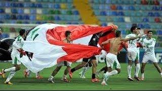 getlinkyoutube.com-اغنية جديدة رروعة باسماء لاعبين المنتخب العراقي للشباب2014ᴴᴰ !!!!!!! و مونتاج لجميع الاهداف✔