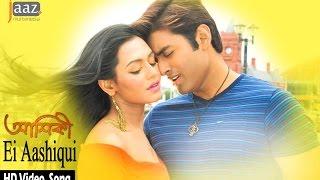 getlinkyoutube.com-Ei Aashiqui | Ankush | Nusraat Faria | Mohammed Irfan | Akriti Kakar | Aashiqui Bengali Movie 2015