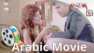getlinkyoutube.com-فيلم ليل ورغبة - حسين فهمي وميرفت امين للكبار فقط